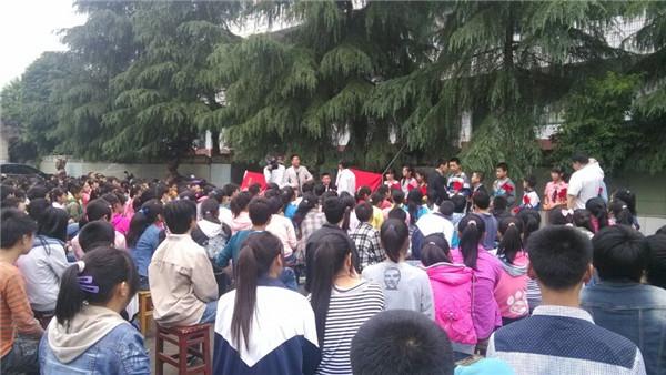 惠龙机械募捐助学活动