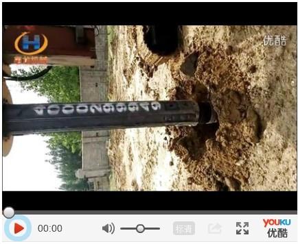 20米旋挖钻机施工视频-惠龙机械