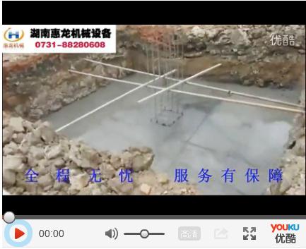 宁乡工业园大地基混泥土搅拌拖泵施工现场-惠龙机械